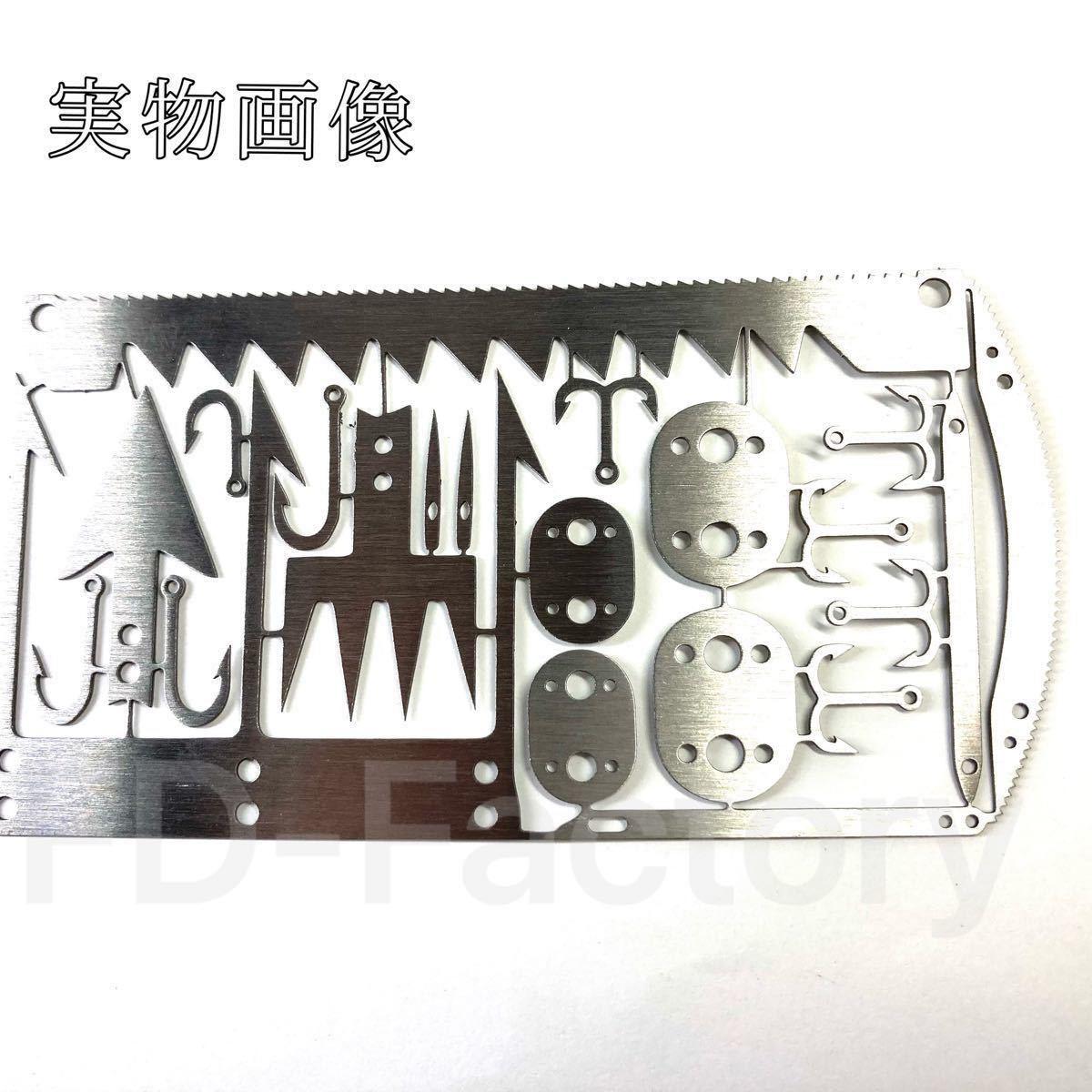 【匿名配送】緊急時 アウトドア サバイバル 金属製ツールセット マルチツール