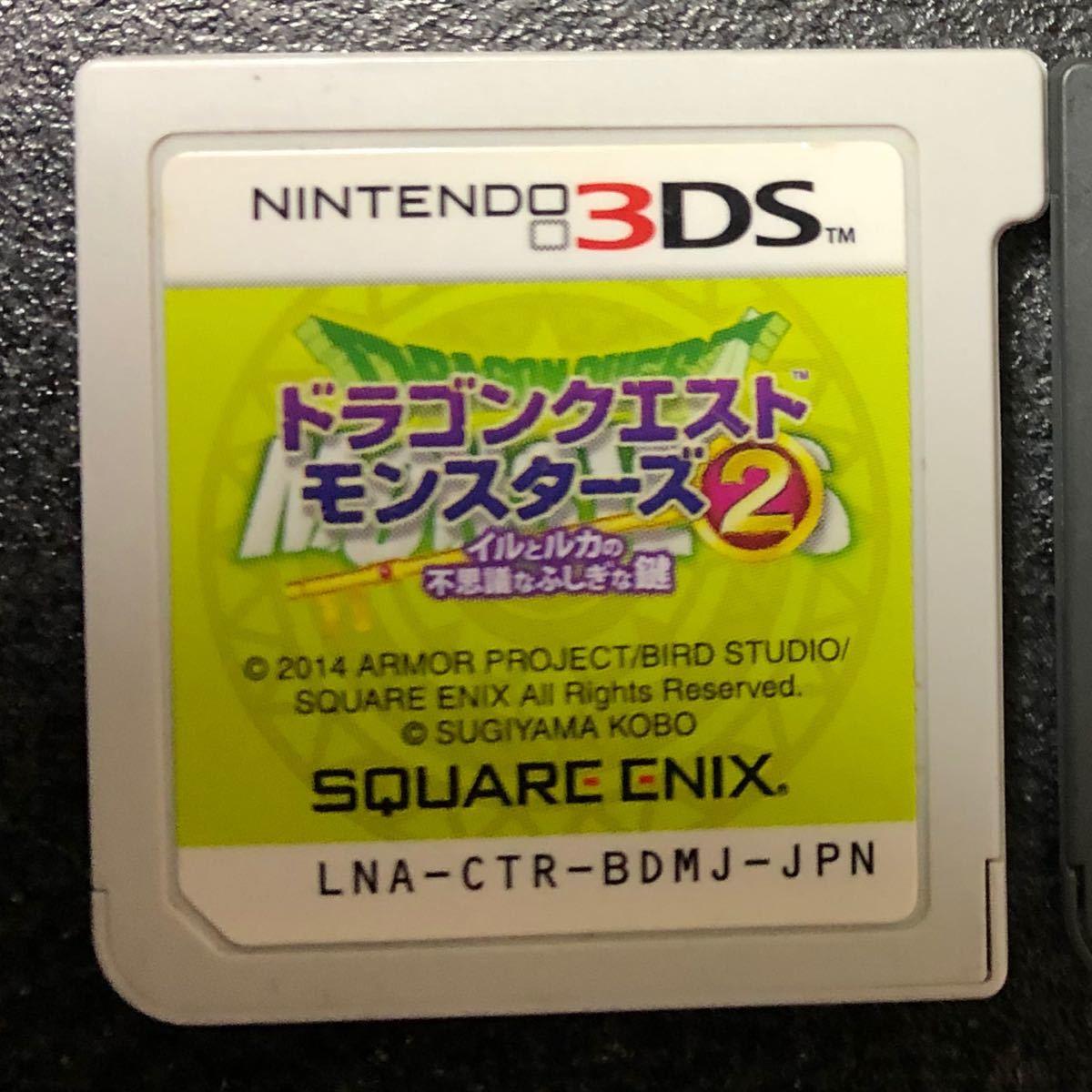 ど ドラゴンクエストモンスターズ2イルとルカの不思議なふしぎな鍵 ニンテンドー3DS ソフト 3DS