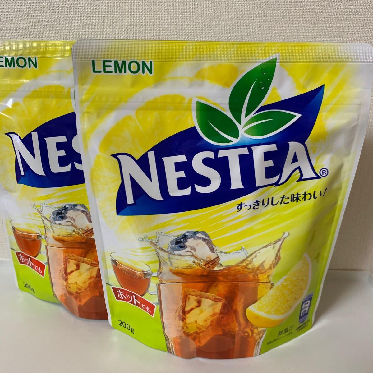 ネスティー レモン 2袋
