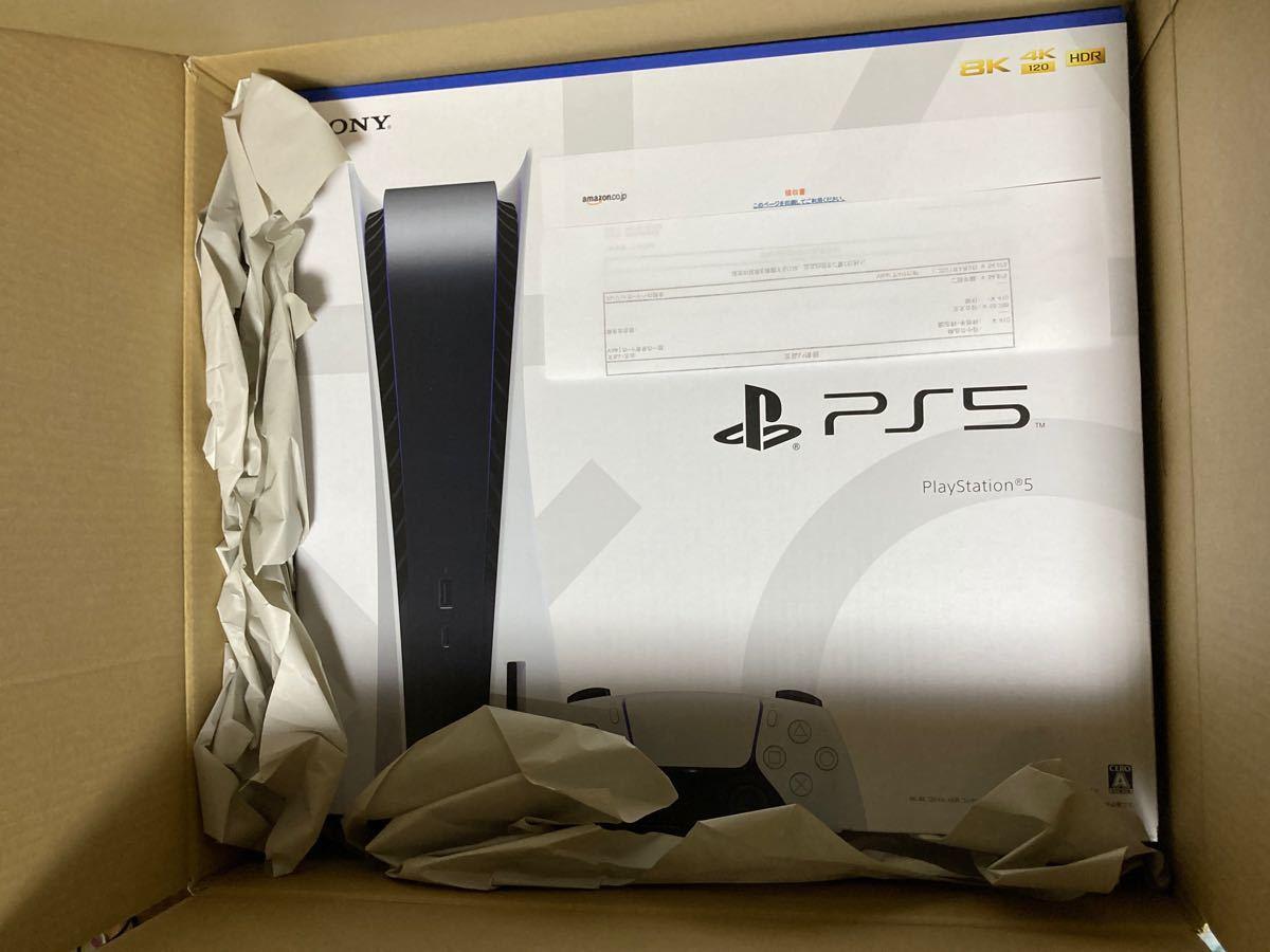 【新品 未開封】PlayStation 5 本体 CFI-1000A01 通常版 ディスクドライブ搭載モデル プレイステーション5