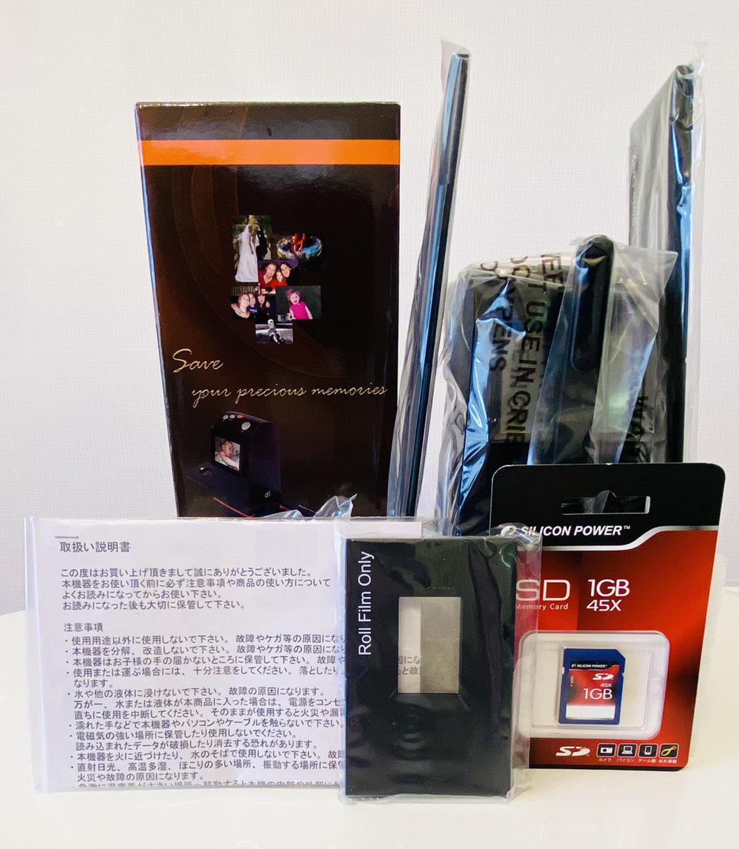 未使用品!送料無料♪35mm専用フィルムスキャナー FilmScan35-II-2.4-TV out フィルムホルダーやSDカード付属