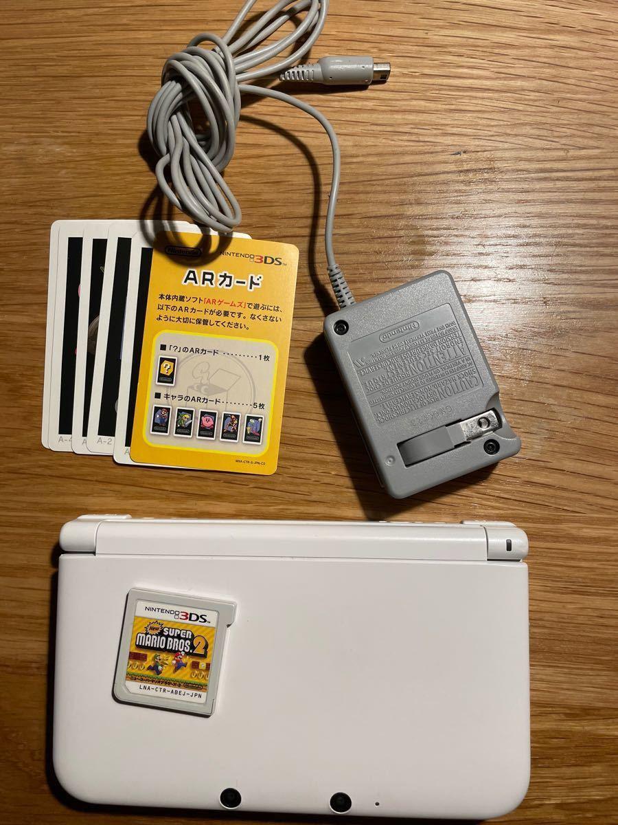 Nintendo 3DS LL ホワイト +NEW SPER MARIO BROS.2 +充電器+ARカード
