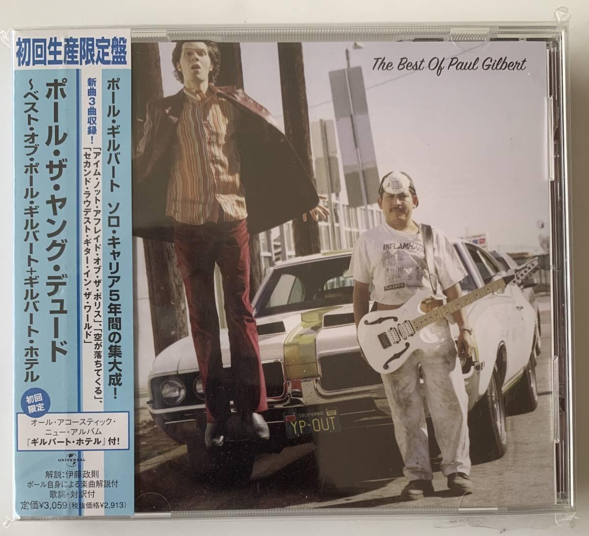 初回生産限定盤 (2CD)/ Paul Gilbert/ Paul The Young Dude ~The Best Of Paul Gilbert + Gilbert Hotel~/ Mr. Big, Racer X