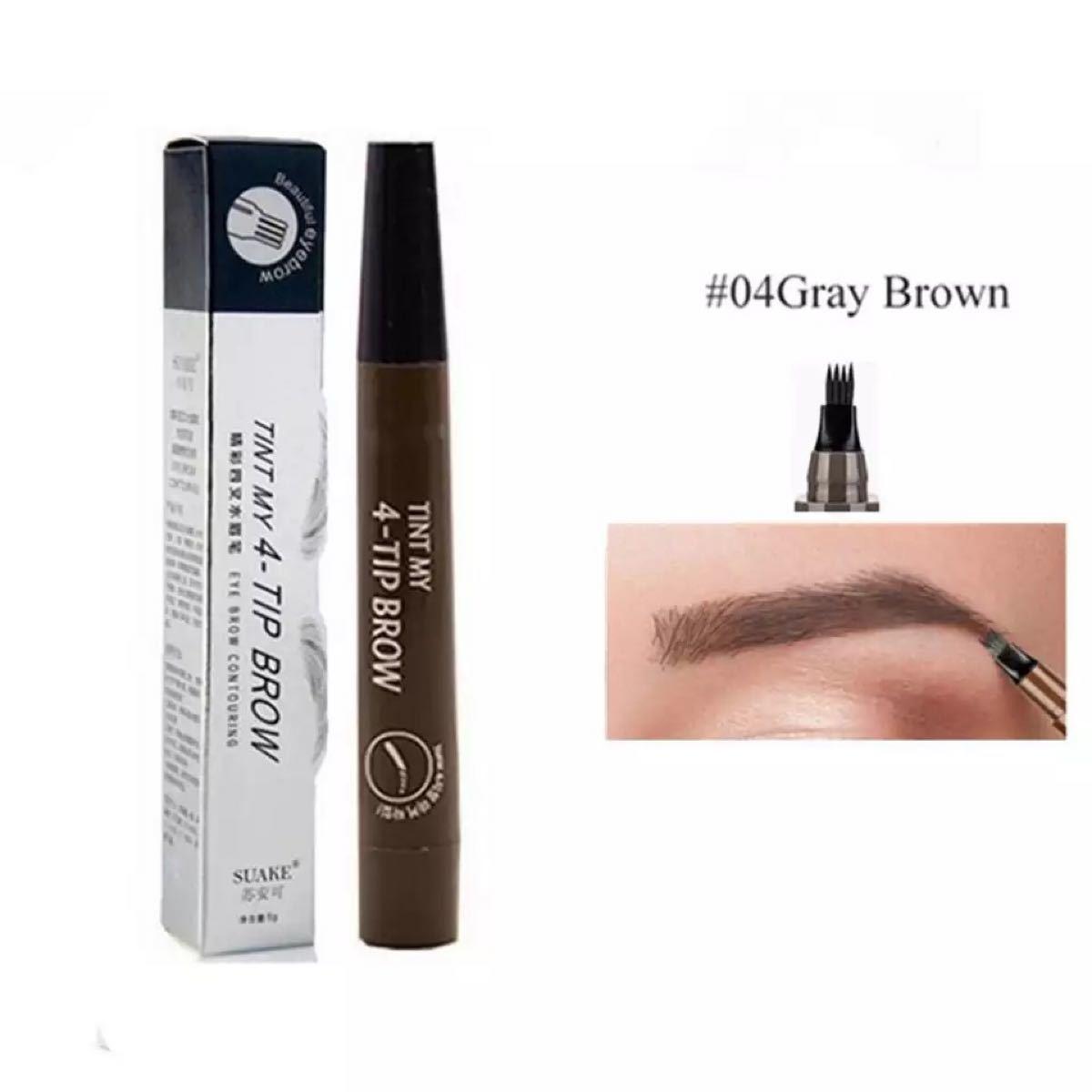 フォーク型アイブロウペンシル グレイブラウン 自然に描ける眉墨 ウォータープルーフ