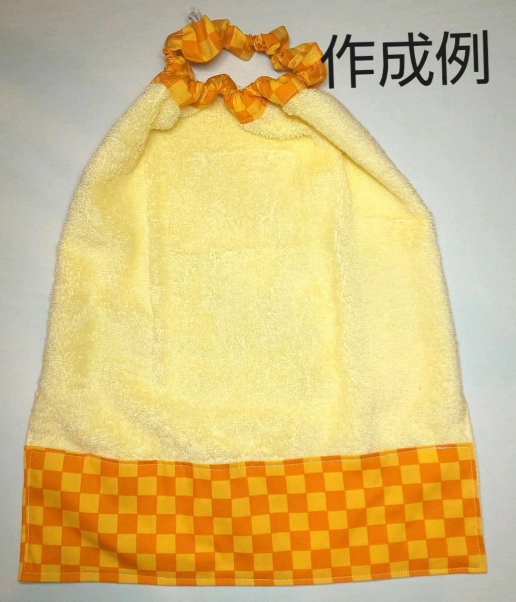 鬼滅の刃 生地 はぎれ ハギレ ぜんいつ  和柄 鱗模様 オレンジ市松模様 黄色市松模様  柄小さめ 小さい柄
