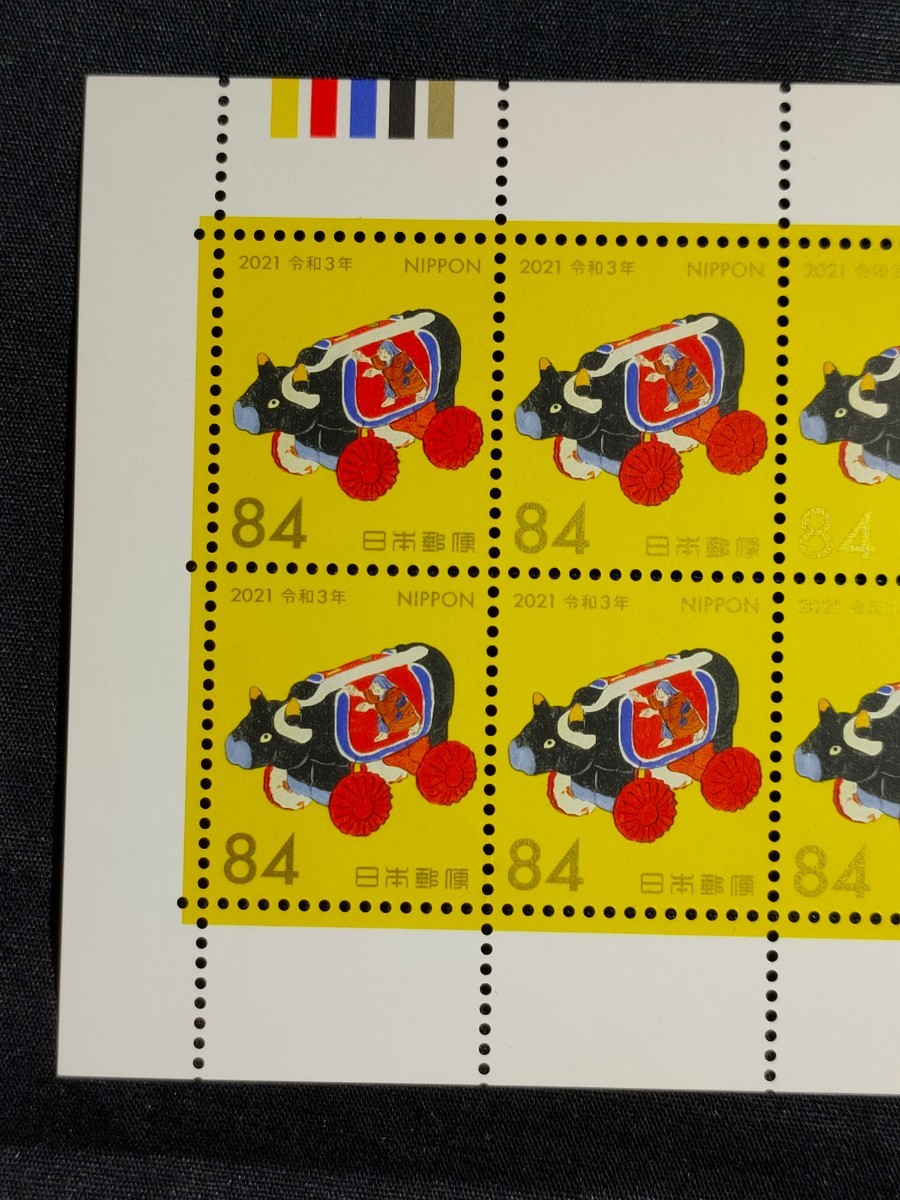 年賀切手。お年玉年賀切手。お年玉年賀シート。お年玉切手。美品、解説書。令和2年(2020年)84-10枚切手シート。コレクション用
