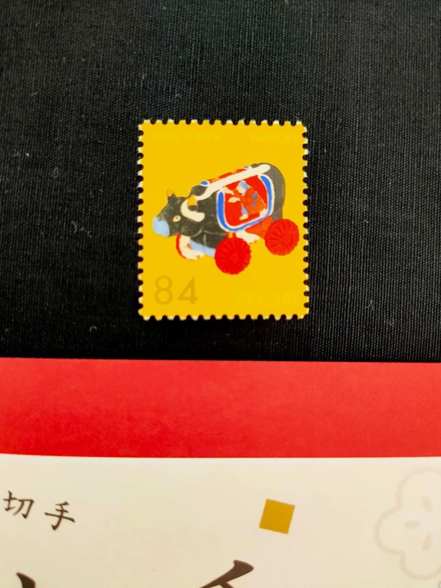 年賀切手。お年玉年賀切手。お年玉切手。切手。記念切手。美品。令和3年(2021年)+解説書。