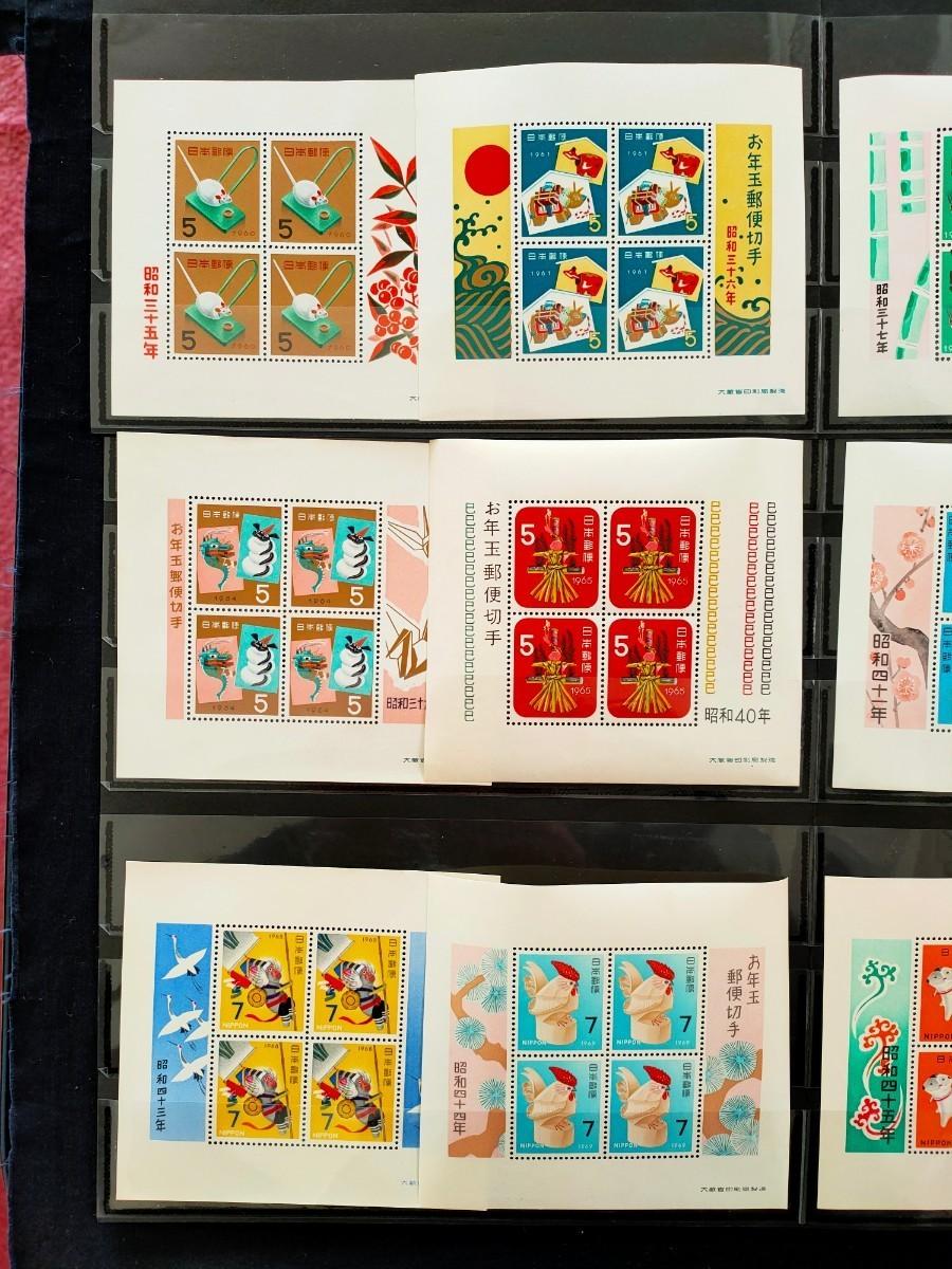お年玉年賀切手。年賀切手。十二単衣。お年玉切手。お年玉切手シート。美品。記念切手。切手。昭和35年--昭和46年連続12年。