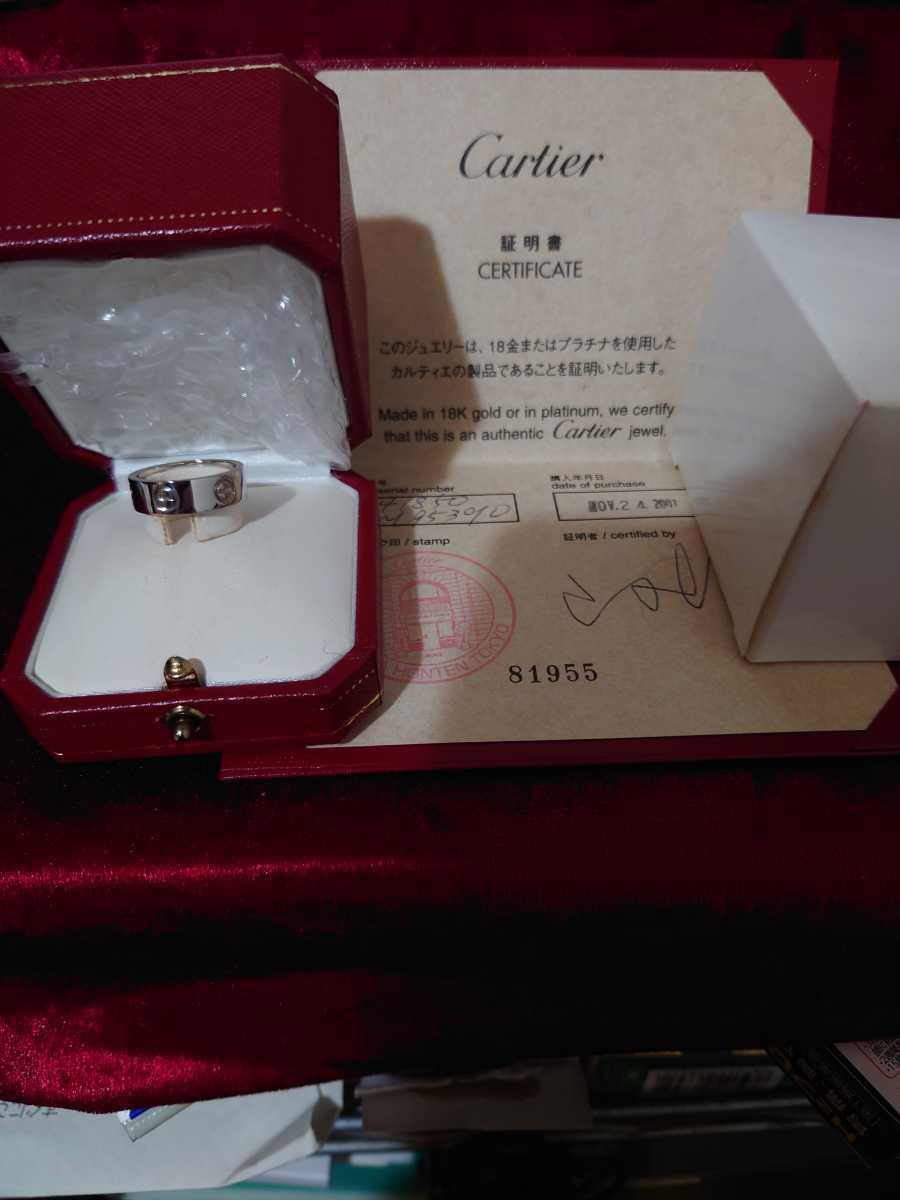 ★★ 超美品 Cartier カルティエ ラブリング プラチナ★★_画像9