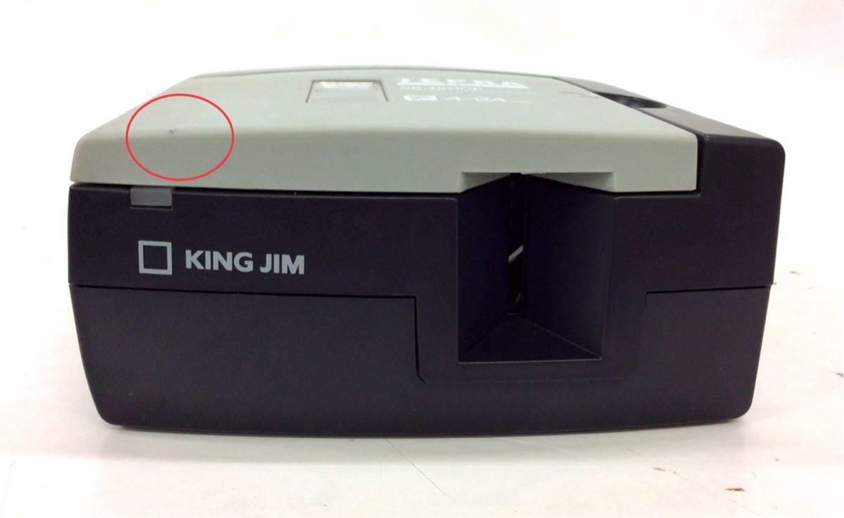 ジャンク品 キングジム PCラベルプリンター FC0622 テプラプロ SR3500P PC接続専用 KING JIM ブラック_画像6