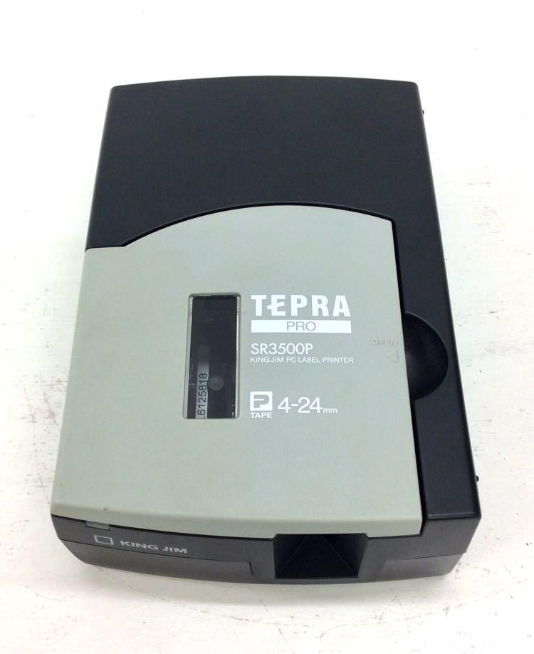 ジャンク品 キングジム PCラベルプリンター FC0622 テプラプロ SR3500P PC接続専用 KING JIM ブラック_画像2
