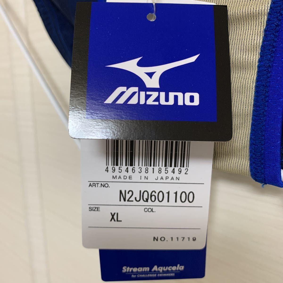 MIZUNO(ミズノ)新品(別注) XLサイズ 旧ロゴ 箱あり タグあり ストリームアクセラ 競パン Vパン ブルー/ネイビー N2JQ601100 ブーメラン_画像8