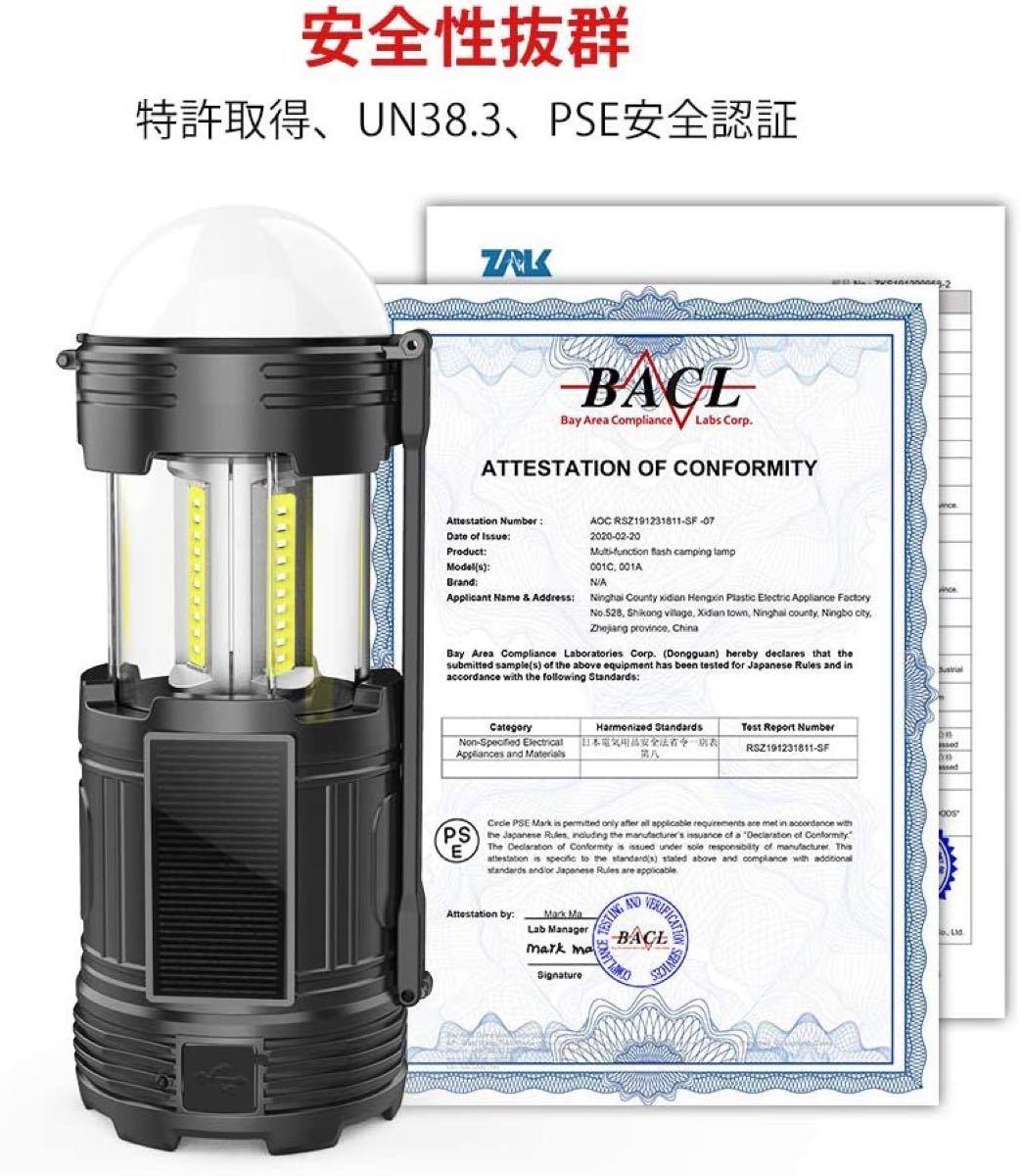 LEDランタン usb充電式 ソーラーランタン充電式 電池式 3 in 1給電
