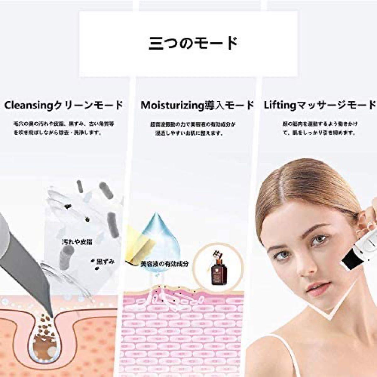 ピーリング 美顔器 ウォーターピーリング 毛穴ケア 超音波振動 USB充電