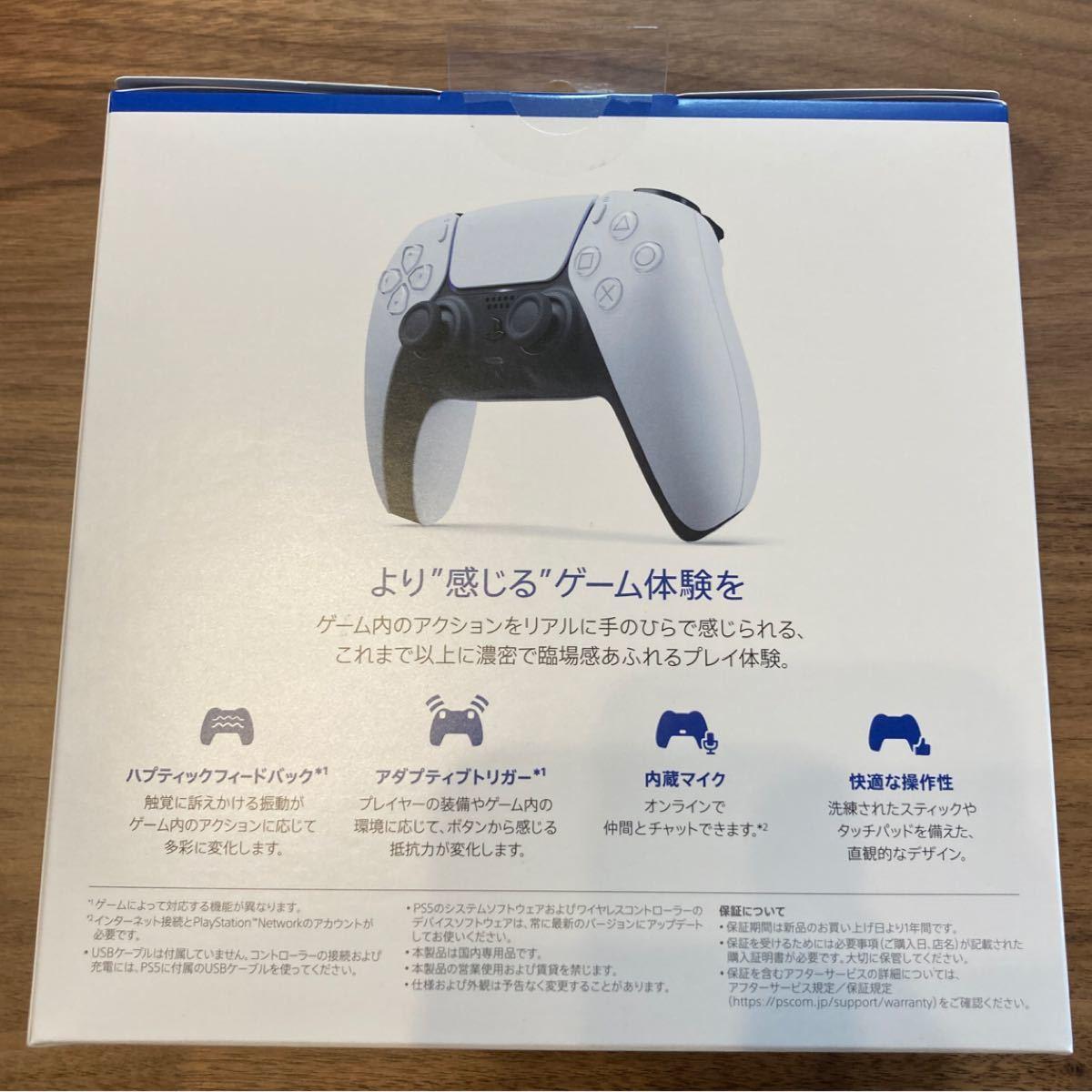 PlayStation5 DualSense ワイヤレスコントローラー CFI-ZCT1J