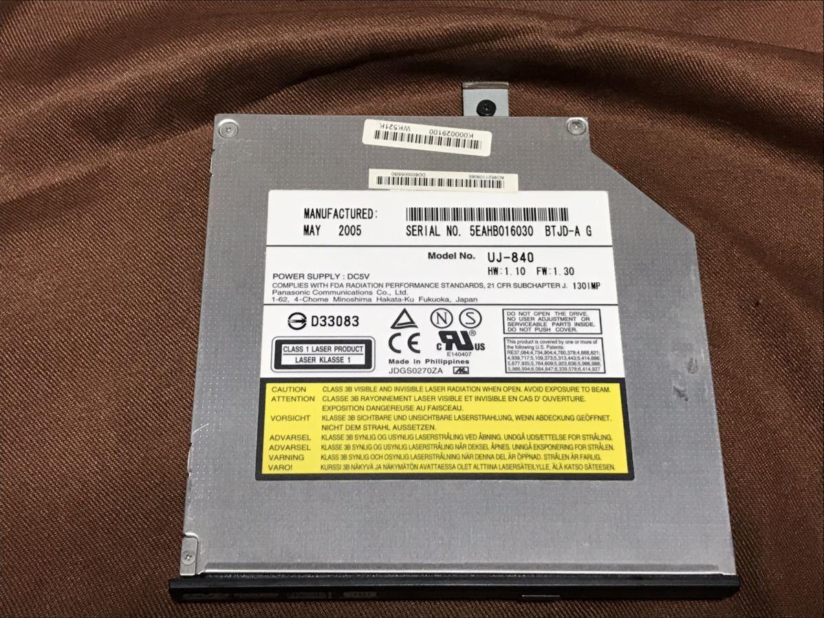 送料無料 Panasonic DVDマルチドライブ UJ840 (TOSHIBA dynabook AX/530LL用ベゼル付)中古