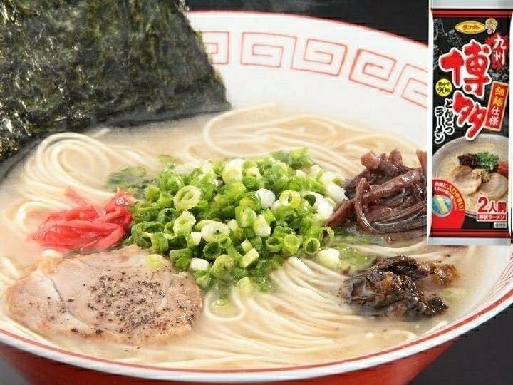 おススメ 売れてます  人気 激安九州博多 豚骨らーめんセット 大人気 5種 各8食 40食分 ¥3888 全国送料無料 うまかばーい _画像4