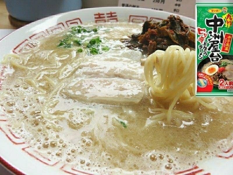 おススメ 売れてます  人気 激安九州博多 豚骨らーめんセット 大人気 5種 各8食 40食分 ¥3888 全国送料無料 うまかばーい _画像3
