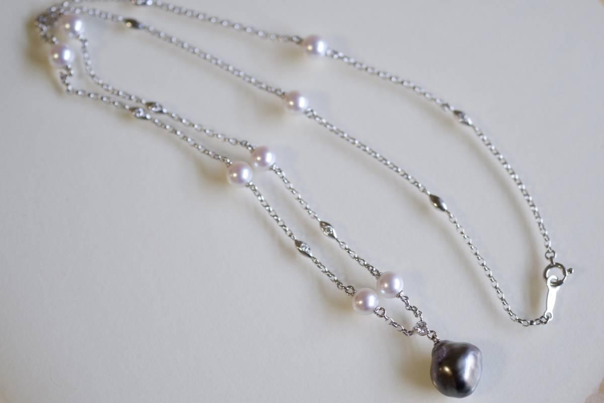 ネックレス 真珠 相場 の