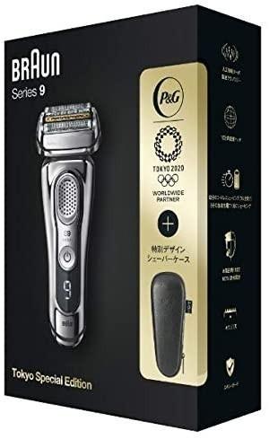 ブラウンBRAUNメンズシェーバーシリーズ9オリンピックモデル[充電式/お風呂剃り対応/4枚刃/国内・海外対応] 9355S-TO