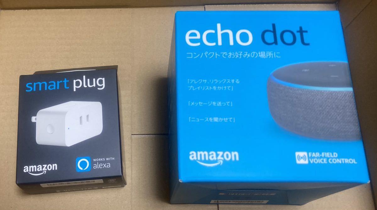 (未使用未開封)Amazon Echo Dot (エコードット)第3世代スマートスピーカー with Alexa & Amazon純正スマートプラグ セット_画像1