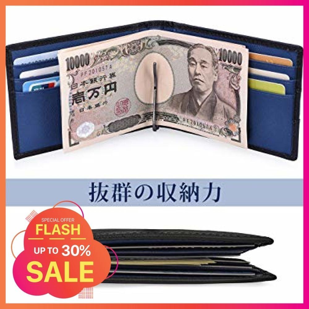 黒+青 NEWHEY マネークリップ メンズ 財布 二つ折り 本革 ビジネス カード 安い 薄型 軽量 クリッ_画像3