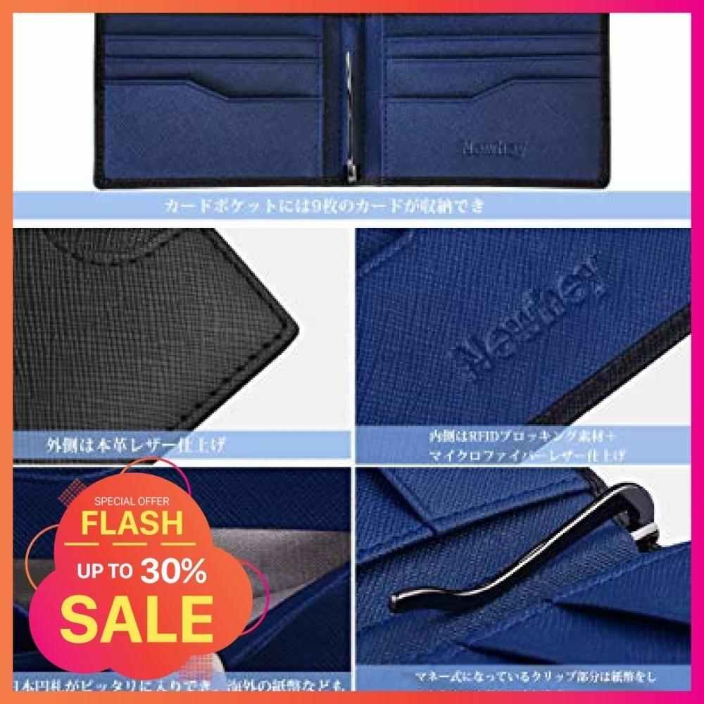 黒+青 NEWHEY マネークリップ メンズ 財布 二つ折り 本革 ビジネス カード 安い 薄型 軽量 クリッ_画像5