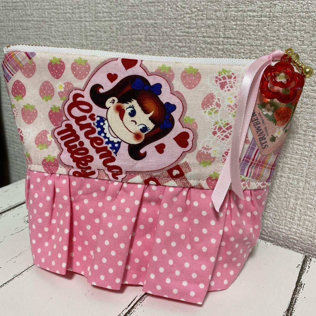 ハンドメイド ペコちゃん ポーチ コスメポーチ