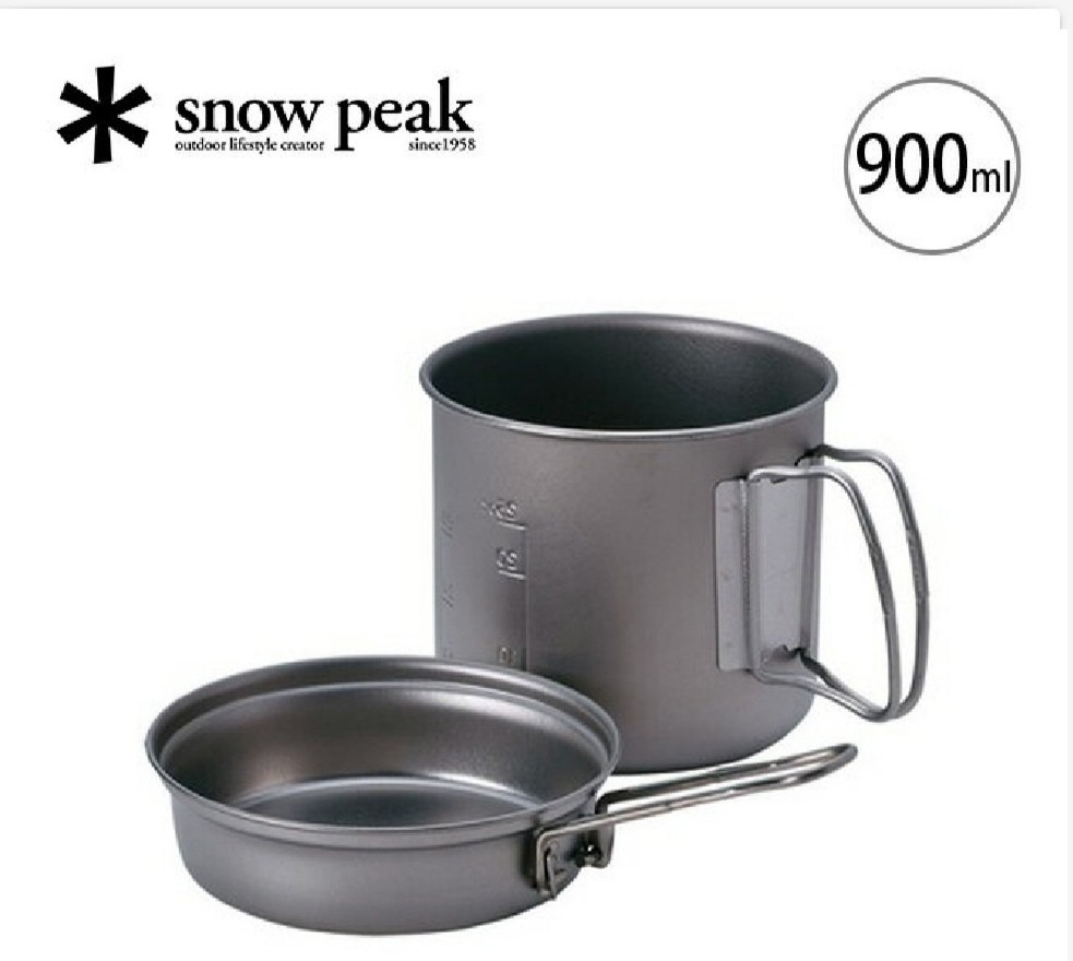 Snow peak スノーピーク チタントレック 900