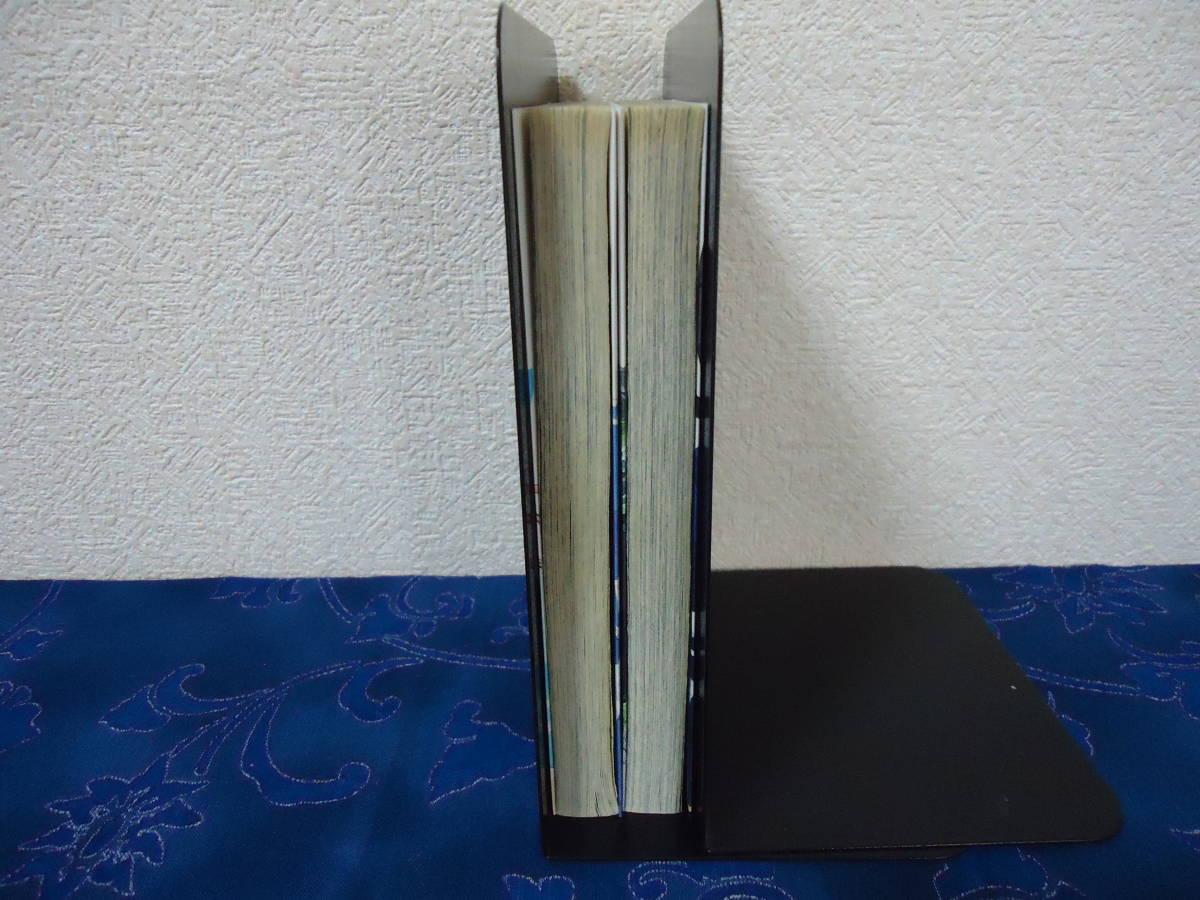 即日発送☆ 初版 エリアの騎士 36.37巻セット ★伊賀大晃 月山可也