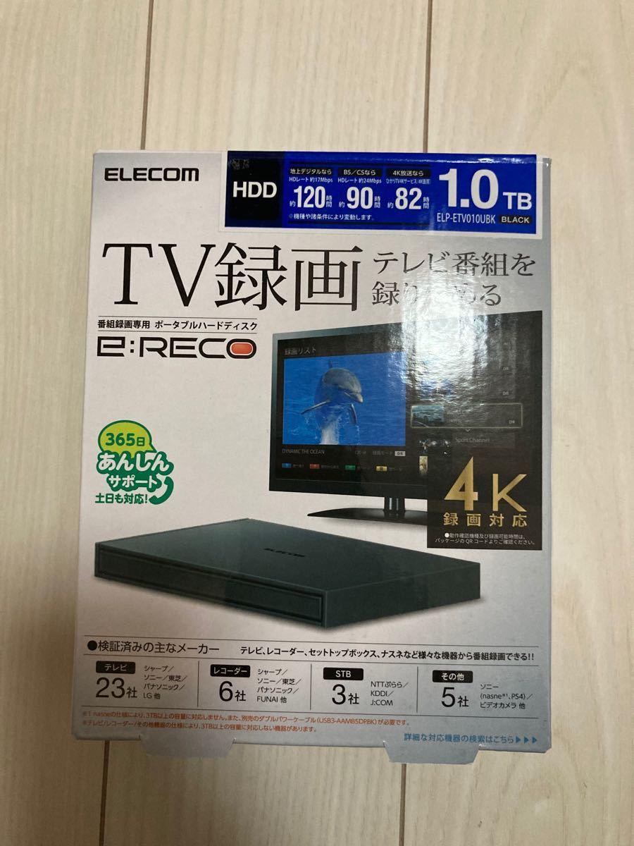 外付けハードディスク 1TB HDD 番組録画向けポータブルハードディスク ブラック エレコム ┃ELP-ETV010UBK