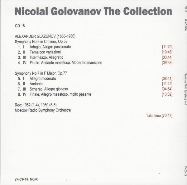 [CD/Venias]グラズノフ:交響曲第6番ハ短調Op.58&交響曲第7番ヘ長調Op.77/N.ゴロワノフ&モスクワ放送交響楽団 1950-1952_画像2