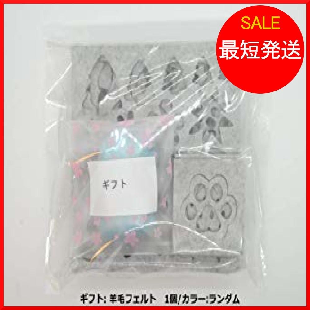 楽MoMo 羊毛 フェルト ひな形 10枚セット 手芸 ハンドクラフト DIY モールド アップリケ 金型_画像8