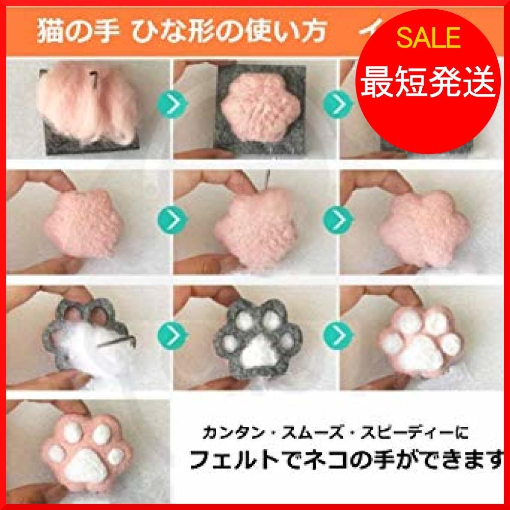 楽MoMo 羊毛 フェルト ひな形 10枚セット 手芸 ハンドクラフト DIY モールド アップリケ 金型_画像5