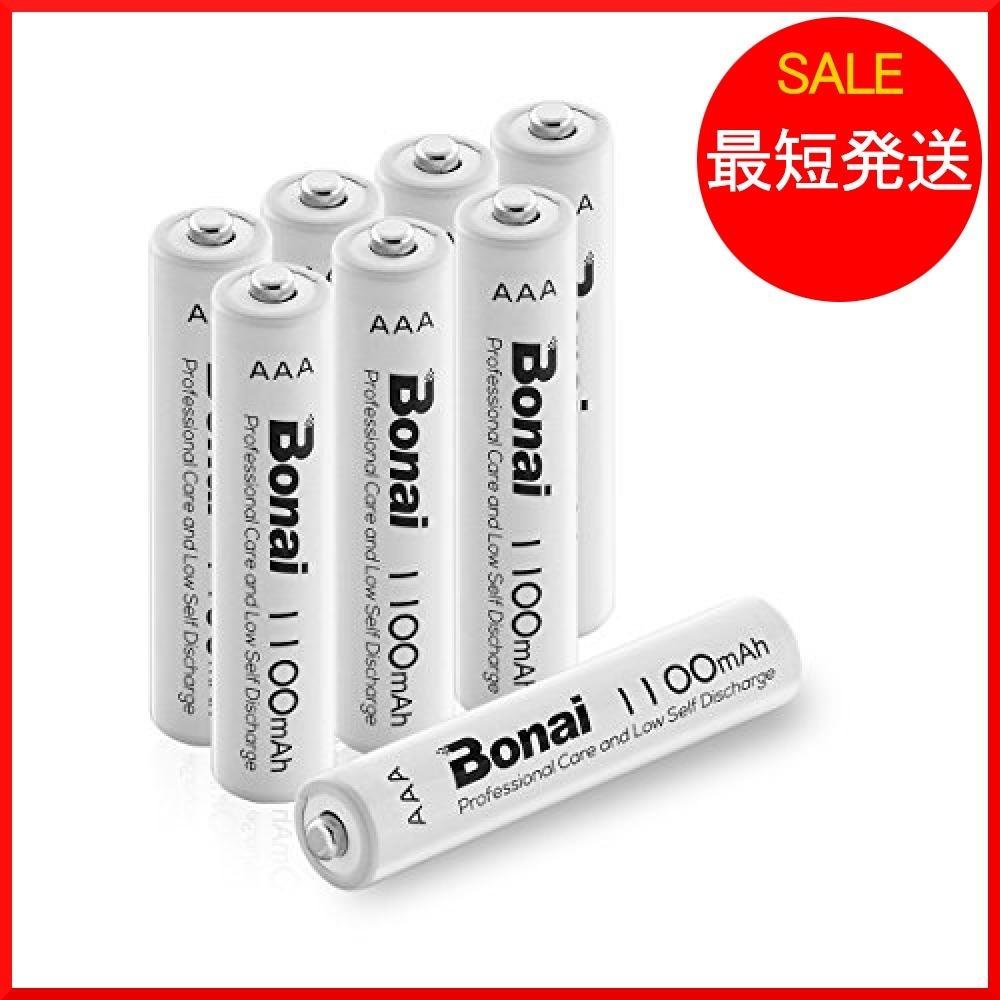 8個パック 単4充電池 8本 BONAI 単4形 充電式電池 ニッケル水素電池 8個パックCEマーキング取得 UL認証済み 自然_画像9