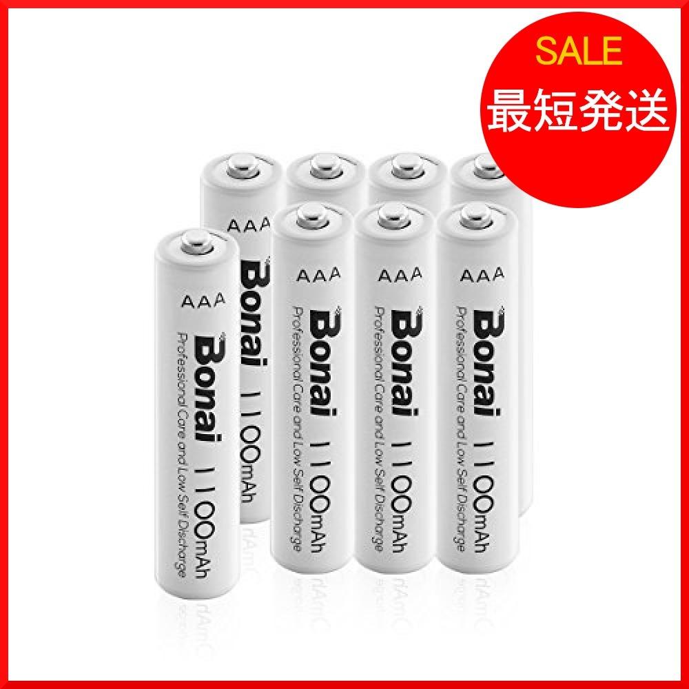 8個パック 単4充電池 8本 BONAI 単4形 充電式電池 ニッケル水素電池 8個パックCEマーキング取得 UL認証済み 自然_画像3