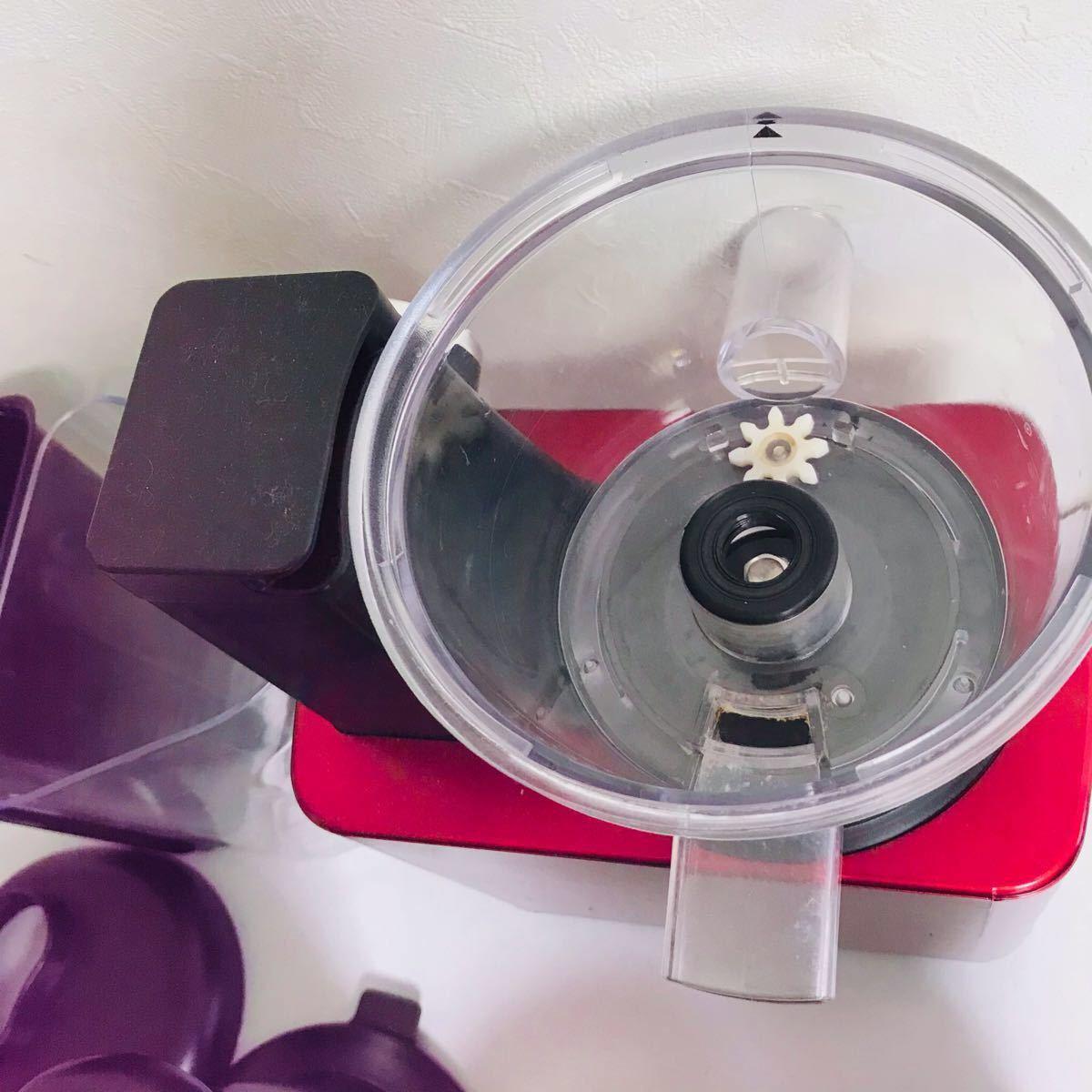 丸隆  石臼式低速圧縮絞り スロージューサー MA-632 ジューサー ミックスジュース