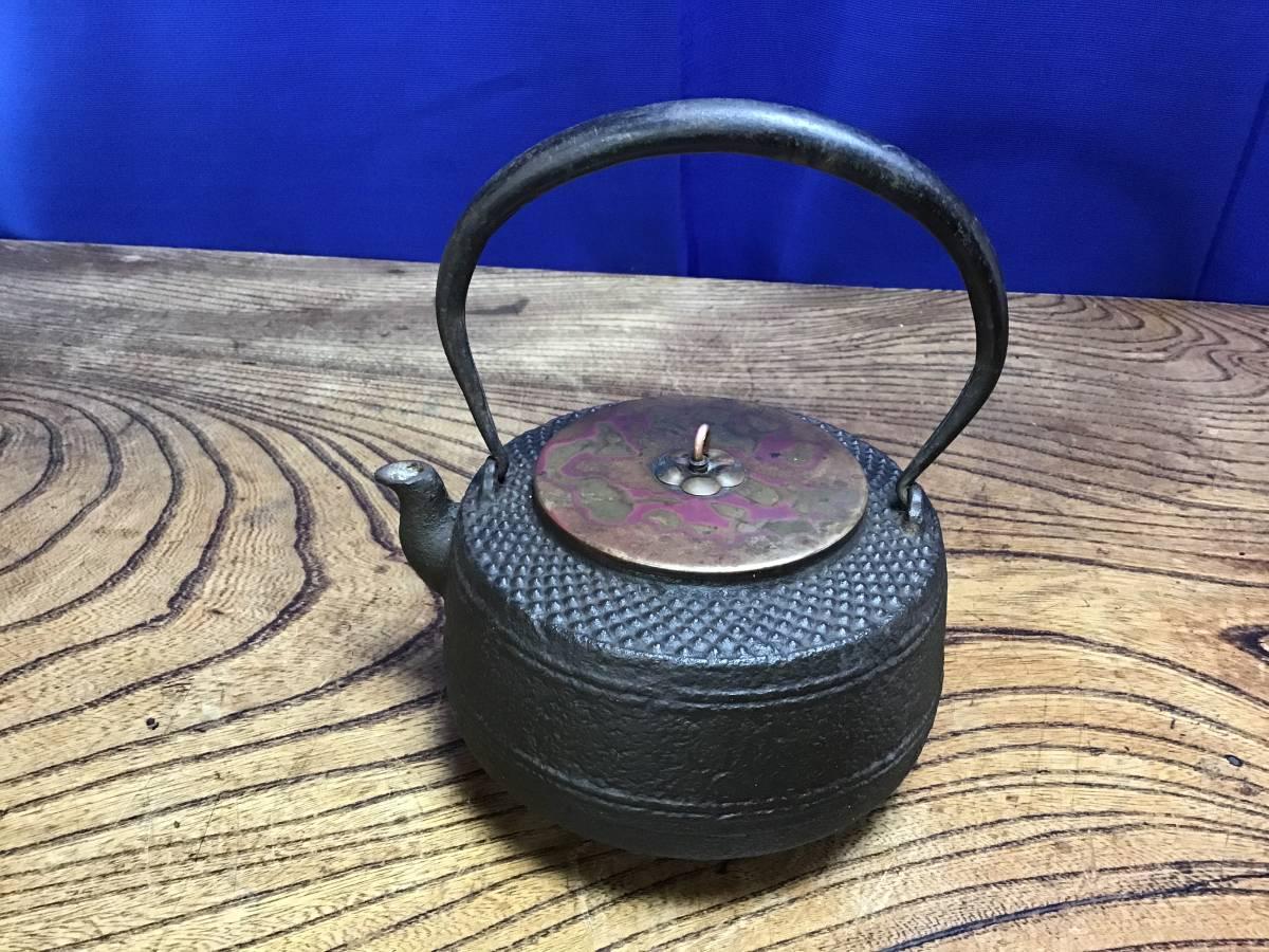 【昭和レトロ】鉄瓶/古道具/古民具/ビンテージ_画像1
