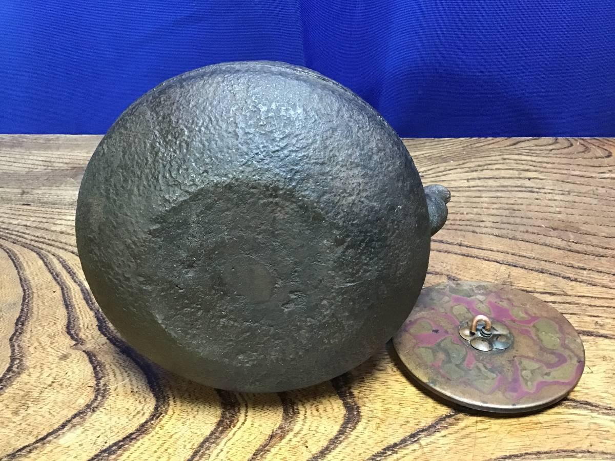【昭和レトロ】鉄瓶/古道具/古民具/ビンテージ_画像6