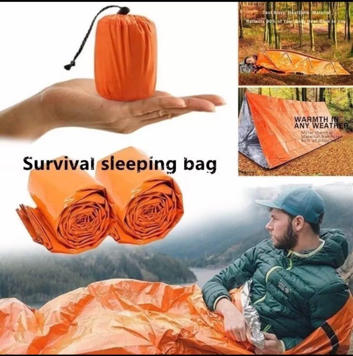 災害時寝袋 サバイバル防水 コンパクト軽量 アウトドア