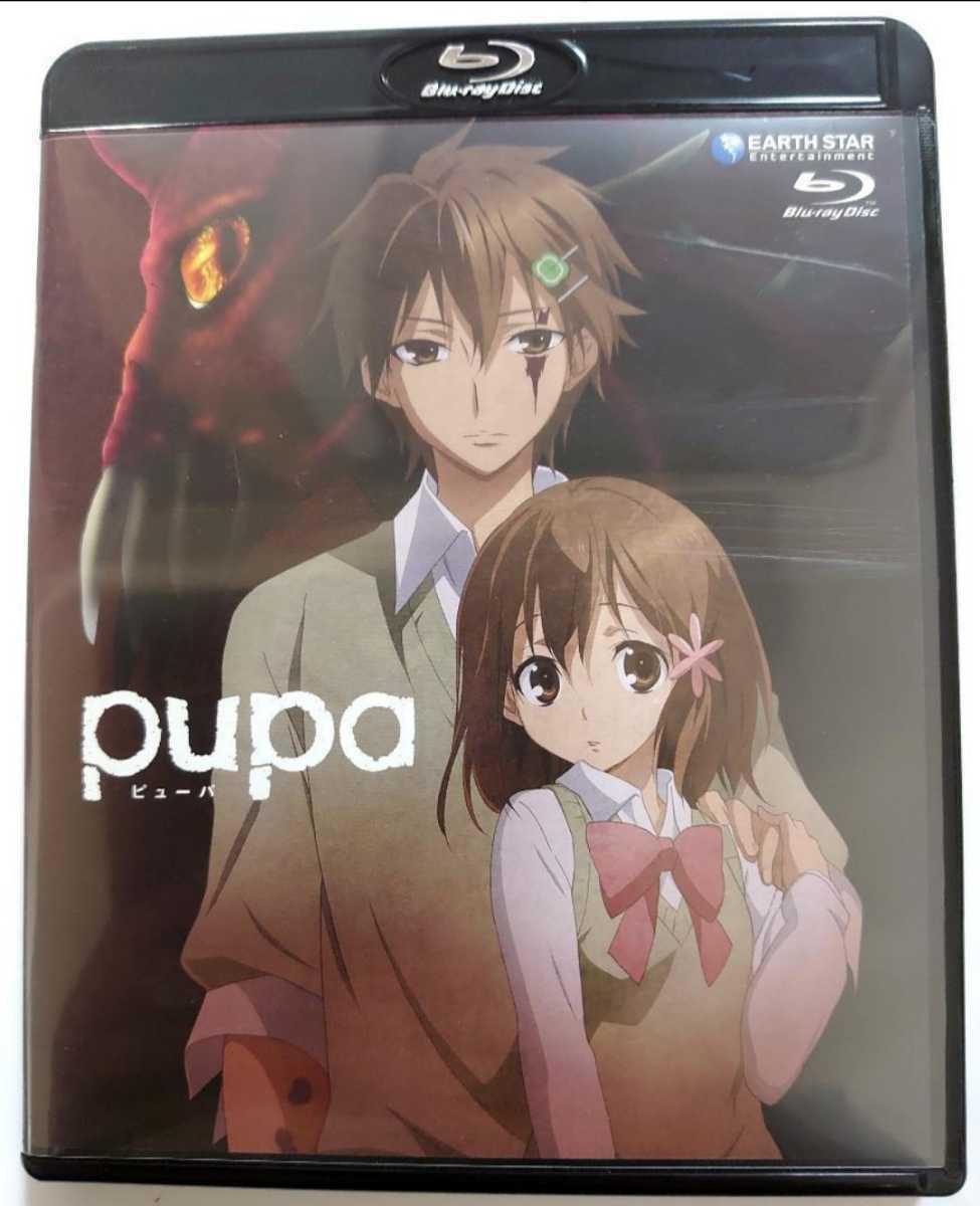 アニメ pupa ピューパ 完全無修正版 Blu-ray BD ブルーレイ