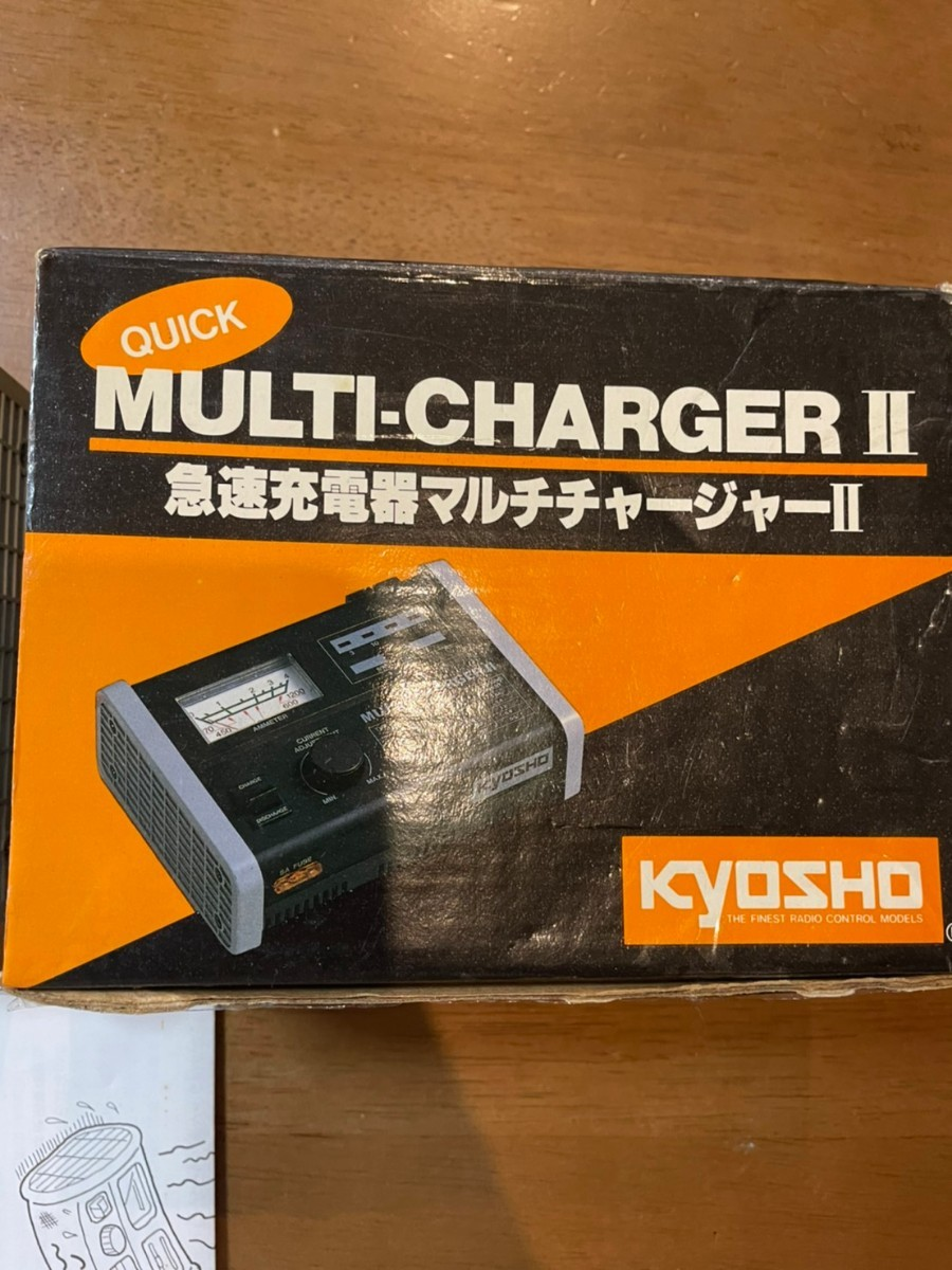 KYOSHO急速充電器マルチチャージャーⅡ【値下げしました】
