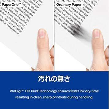 ◆ QHA4(500枚×5冊) APRILN3-U3高白色 コピー用紙 PAPER ONE A4 (500枚 5冊)_画像8