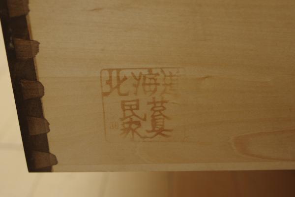 北海道民芸家具 樺無垢材 書棚 ブックシェルフ 飾り棚 食器棚 本棚 キャビネット 和モダン レトロ カバ アンティーク調 古民具 古家具_画像10