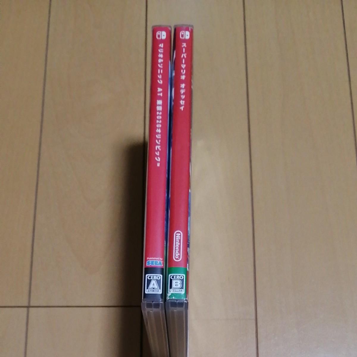 スーパーマリオ オデッセイ 東京オリンピック ソニック 2020  ニンテンドースイッチ Nintendo Switch