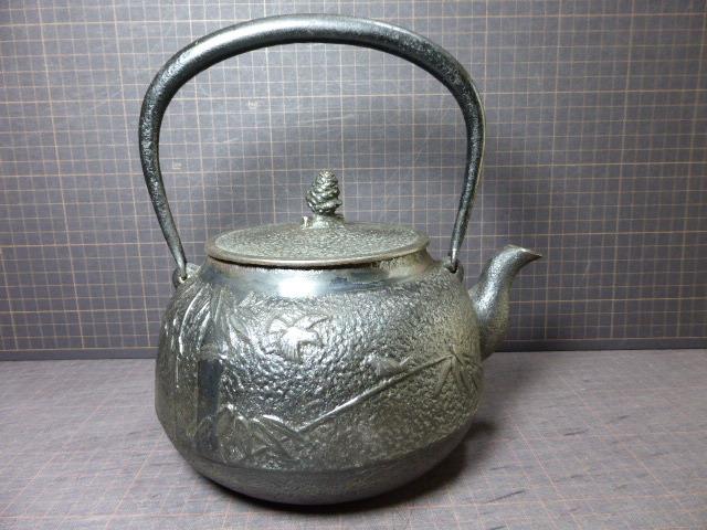 1092 南部「三厳堂」と在銘 竹に夫婦の雀鉄瓶 満水で1700ml