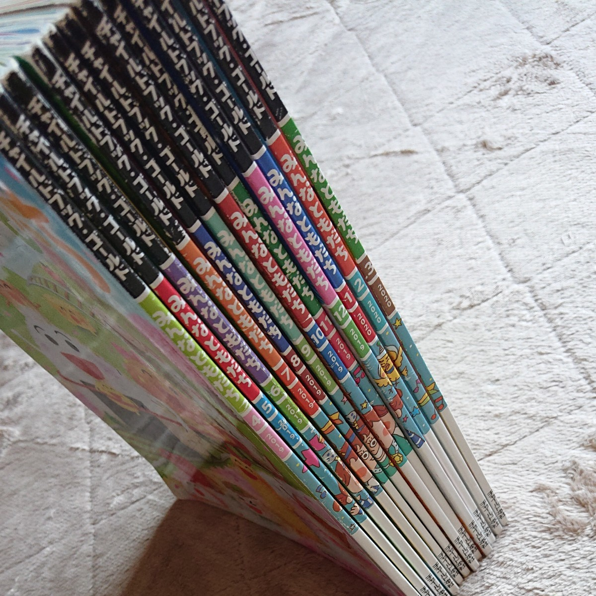 絵本 チャイルドブックゴールド みんなともだち チャイルド本社 チャイルドブック