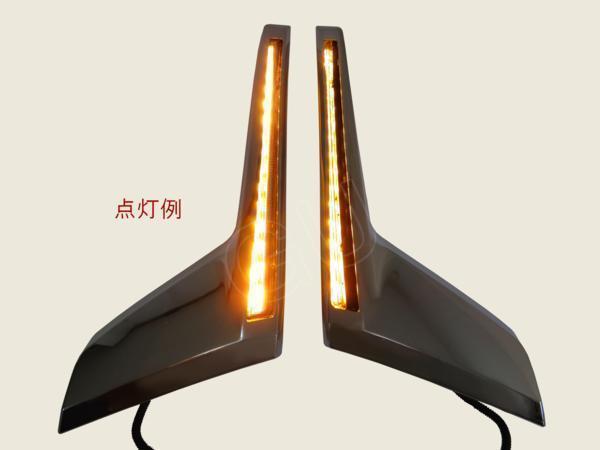 ◆ ランドクルーザー 200 系 URJ202W H27.8~ LED デイ 流れる ウインカー ヘッド ライト メッキ ガーニッシュ フロント バンパー グリル_ランクル ライト