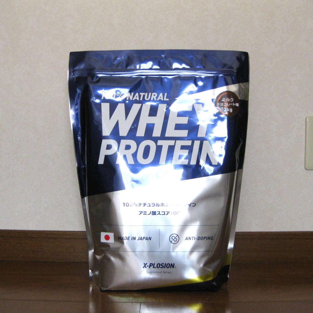 未開封 ■ X-PLOSION ミルクチョコレート味 3kg ホエイプロテイン WPC アミノ酸スコア100 / エクスプロージョン_画像1