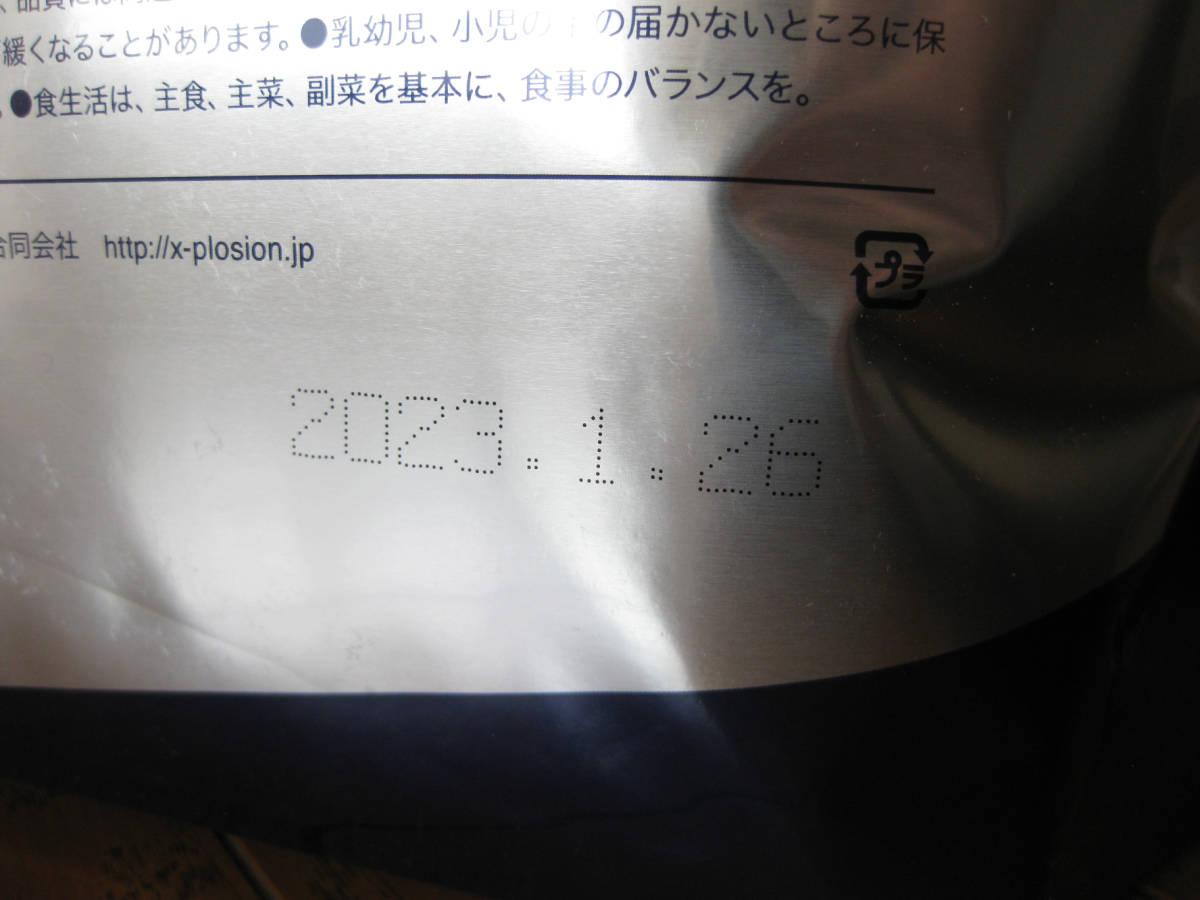 未開封 ■ X-PLOSION ミルクチョコレート味 3kg ホエイプロテイン WPC アミノ酸スコア100 / エクスプロージョン_画像5